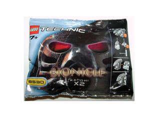 LEGO BIONICLE Маска Канохи (8530)