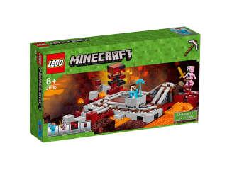 LEGO Minecraft Подземная железная дорога (21130)