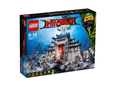 LEGO NINJAGO Храм Последнего великого оружия (70617)