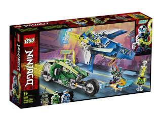 LEGO NINJAGO Скоростные машины Джея и Ллойда (Артикул: 71709)