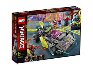 LEGO NINJAGO Специальный автомобиль Ниндзя (71710)