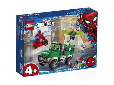 LEGO Super Heroes Ограбление Стервятника (Артикул: 76147)