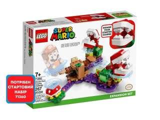 LEGO Super Mario Головоломка с растением-пираньей. Дополнительный уровень (71382)