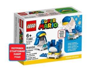 LEGO Super Mario Марио-пингвин. Бонусный костюм (71384)