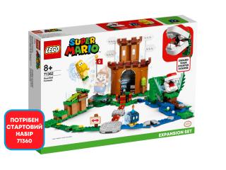 LEGO Super Mario Охранная крепость (71362)