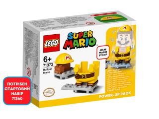 LEGO Super Mario Строитель Марио (71373)