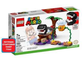 LEGO Super Mario Встреча в джунглях с кусакой на цепи. Дополнительный уровень (71381)