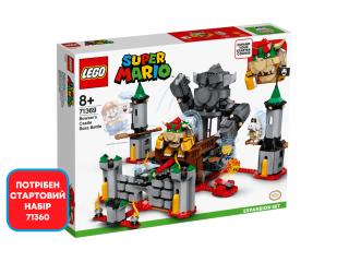 LEGO Super Mario Замок Боузера - битва с боссом (71369)